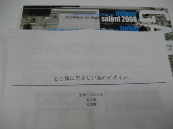 Img_1721
