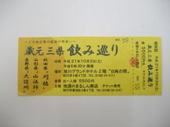 Img_30911